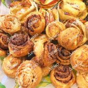 Печенье с яблоками