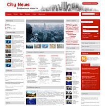 Тема для wordpress City News