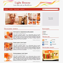 Тема для wordpress Breeze Responsive